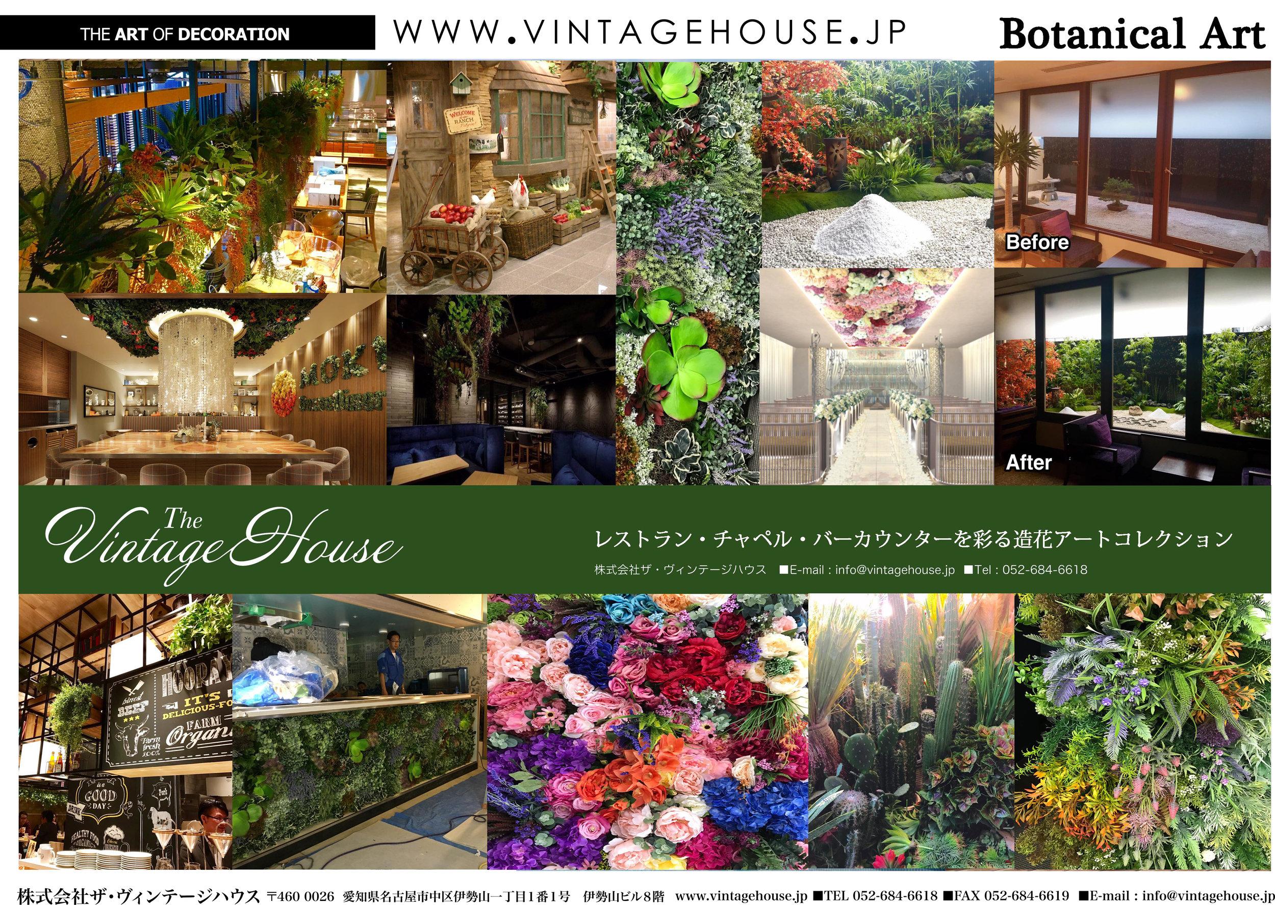 ボタニカル 造花 アート fakeflower