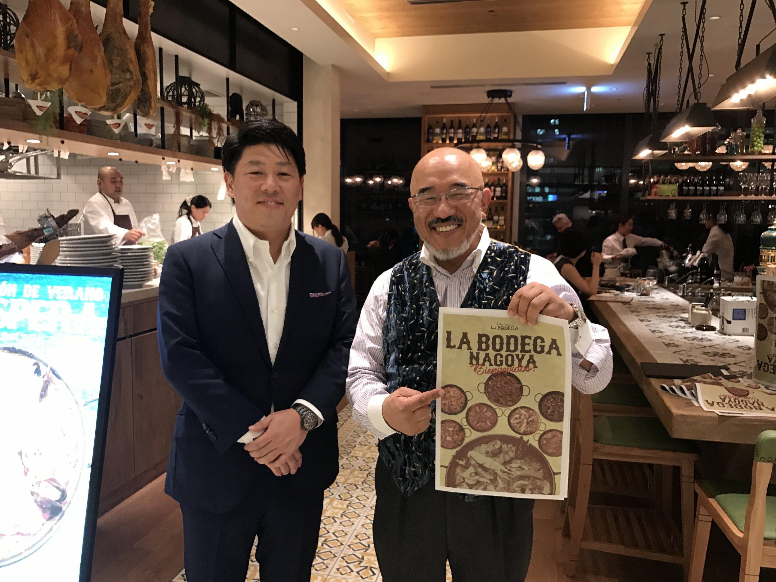 アキナイ社長 開店おめでとうございます!