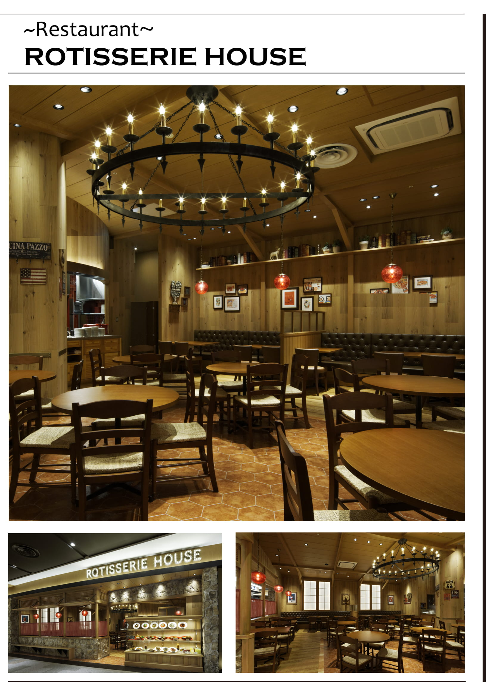 vintage house ヴィンテージハウス 内装 デザイン 店舗 商店建築 bamboomedia  ロサリティーハウス