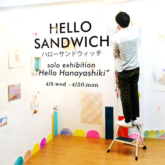 Yoshitaka-san putting the final touches on the installation.