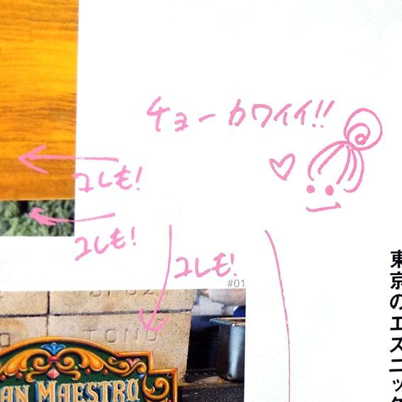DSCF5404_zpsbac6e2ff.jpg