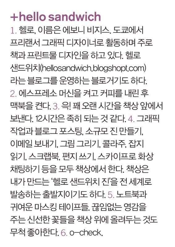 textnylonkorea.jpg