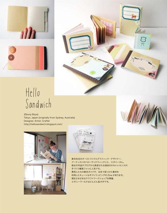 Sandwich_spread02.jpg