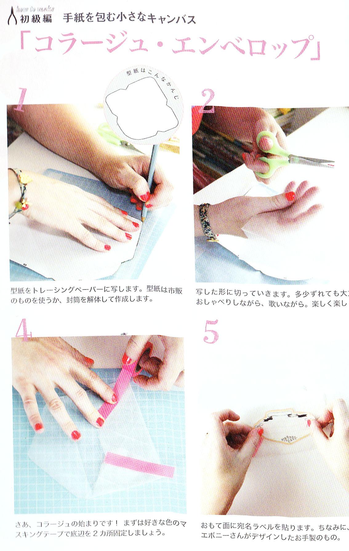 KawaiiPage01Low.jpg