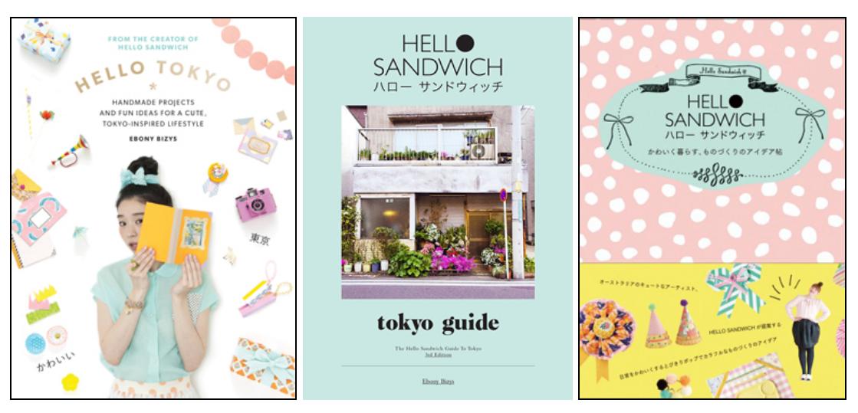 Hello Sandwich Books Kinokuniya