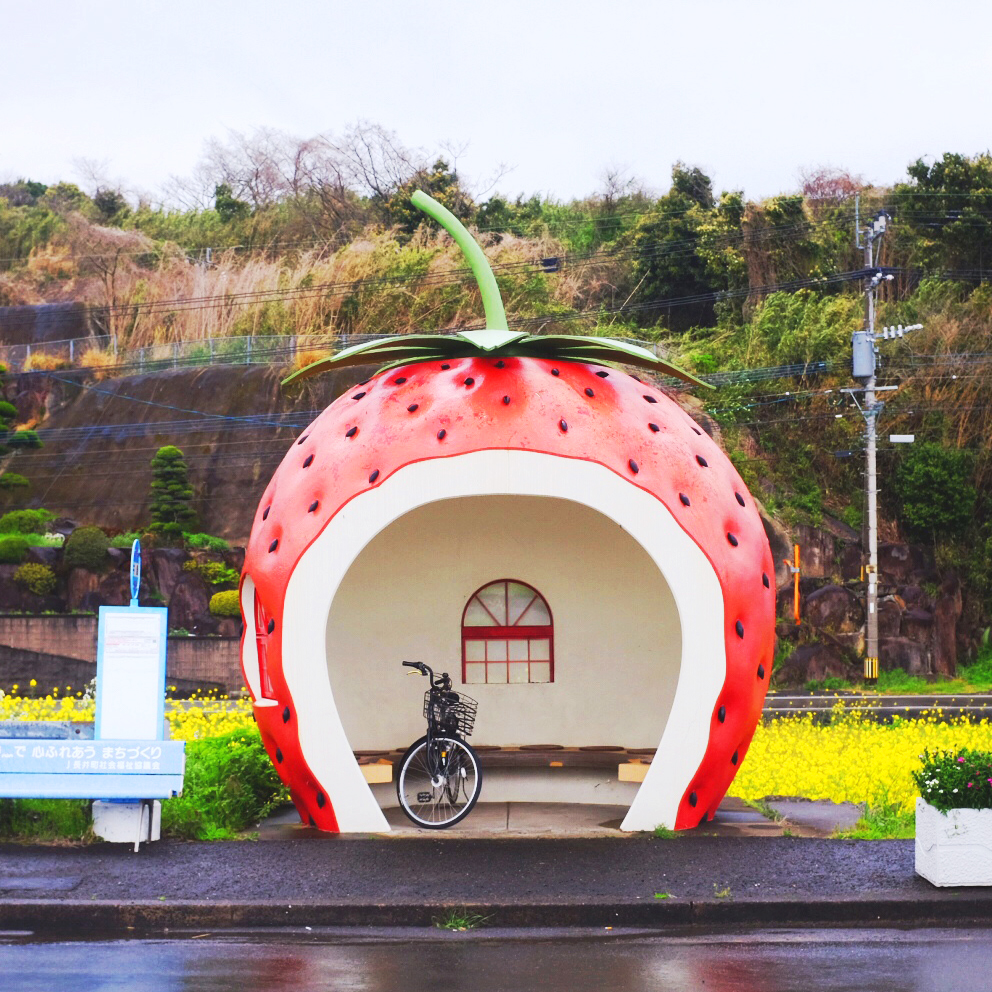 Strawberry Bus Stop Japan Hello Sandwich