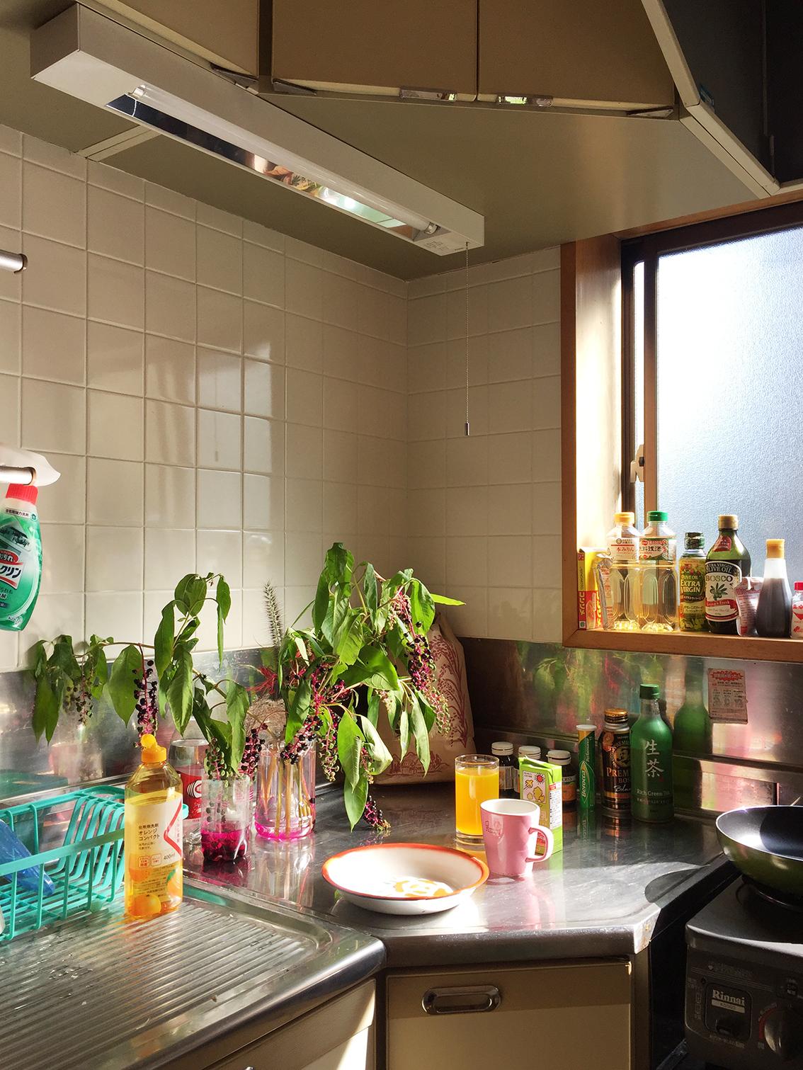 Kitchen in AIR