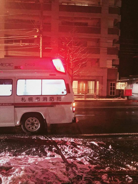 Ambulance Hello Sandwich Kay