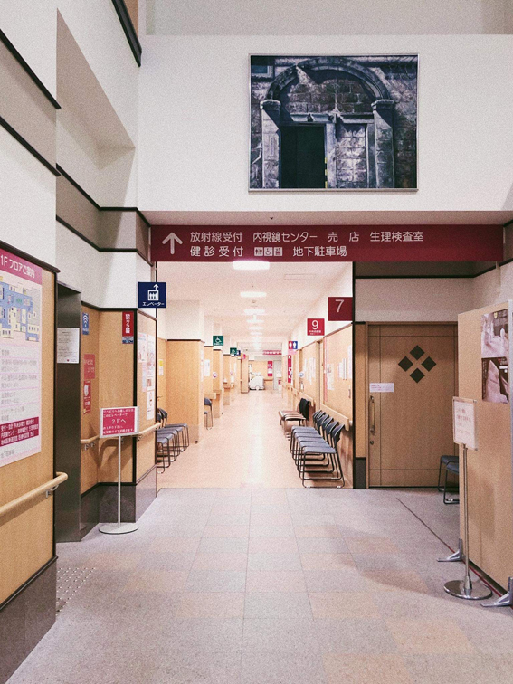 Sapporo Hospital