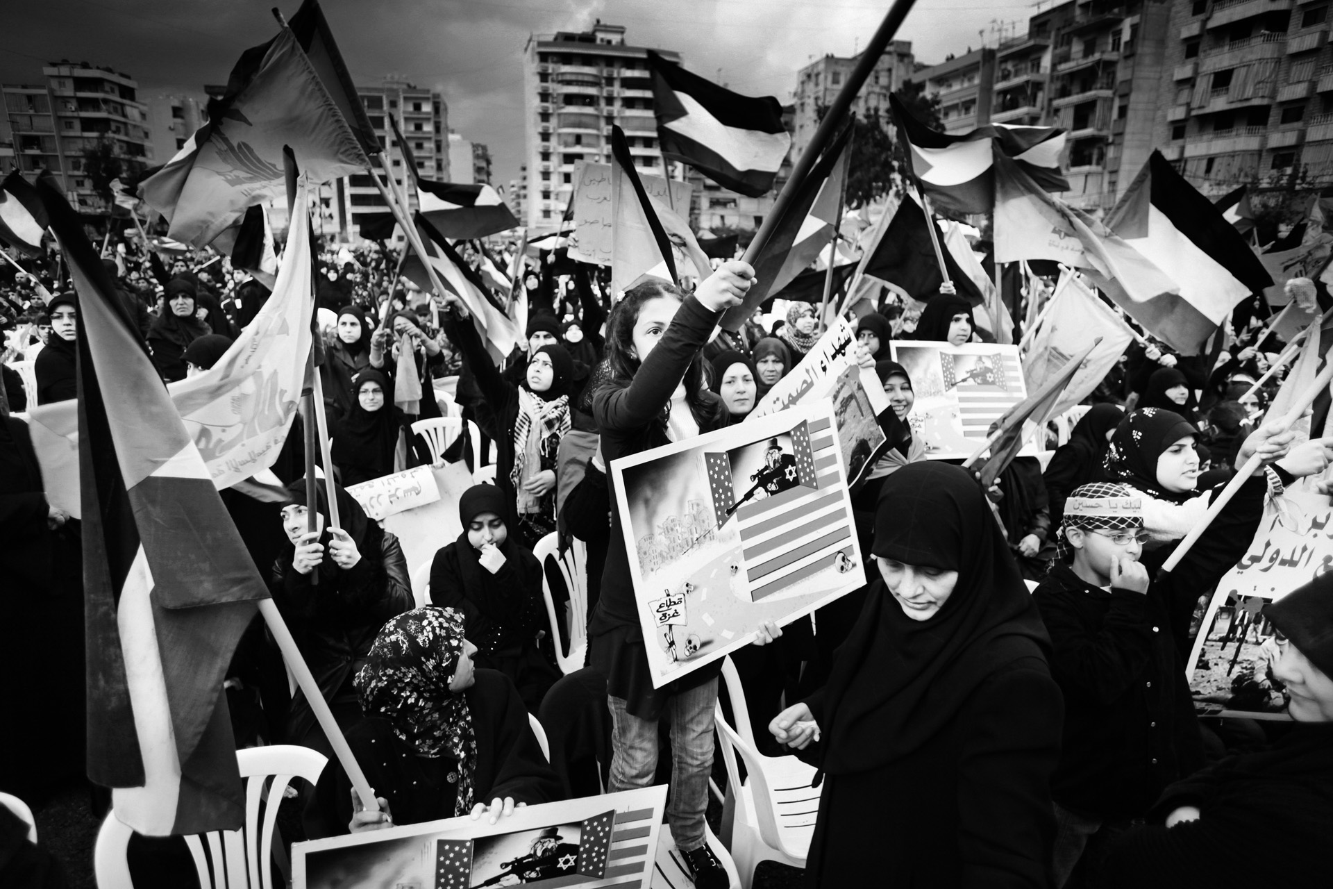 Rassemblement de femmes membres du Hezbollah pour protester contre l'opération israélienne contre Gaza « Plomb Durci » Beyrouth, décembre 2008