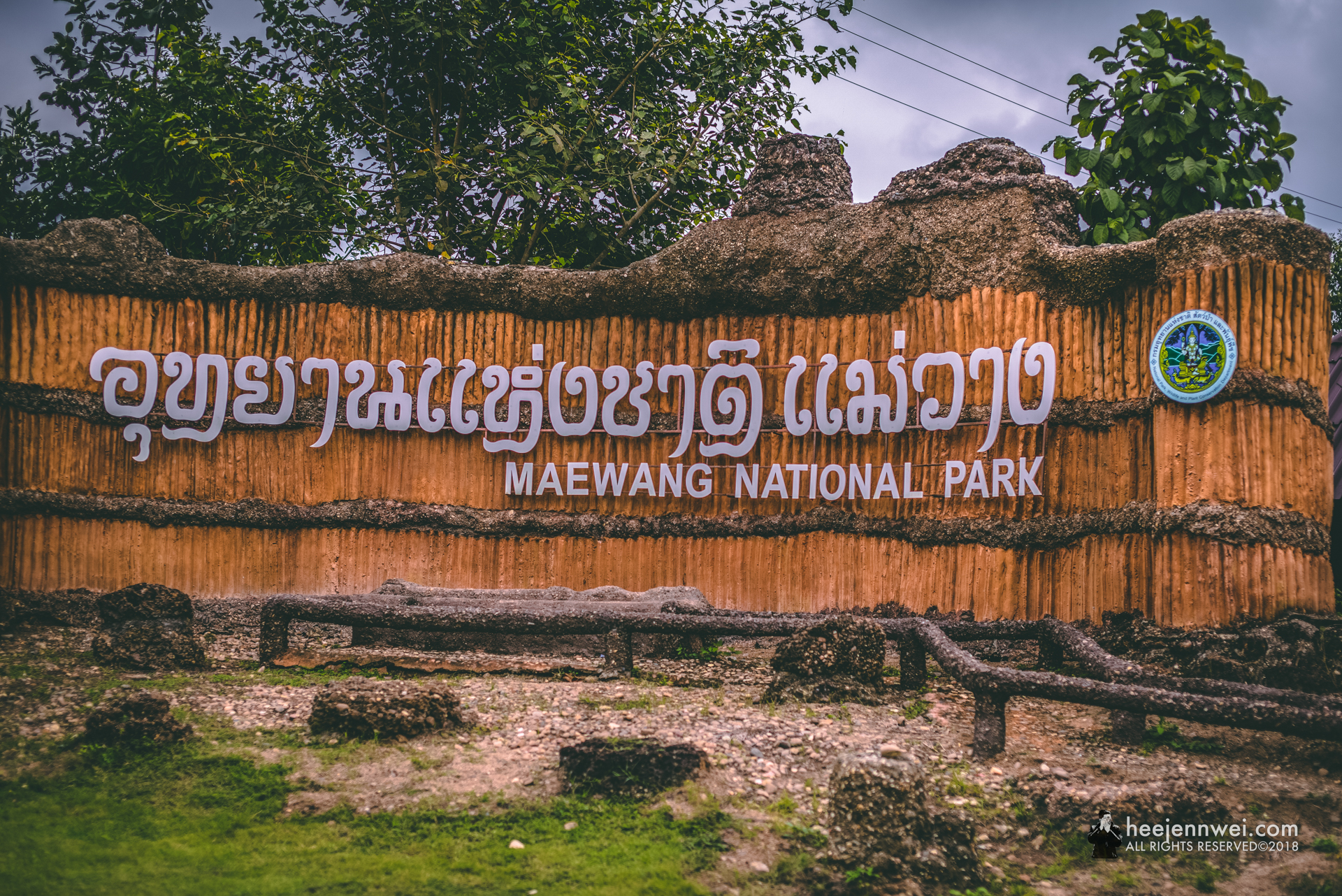 Road to Mae Wang National Park.