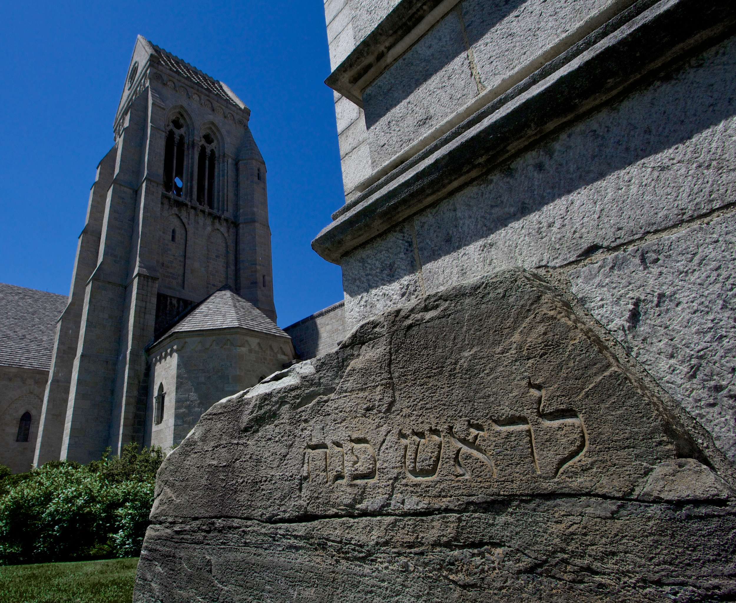 Exposed portion of Bryn Athyn Cathedral's cornerstone with the Hebrew words  lerosh   pinnah  (the head of the corner) from Psalm 118:22.