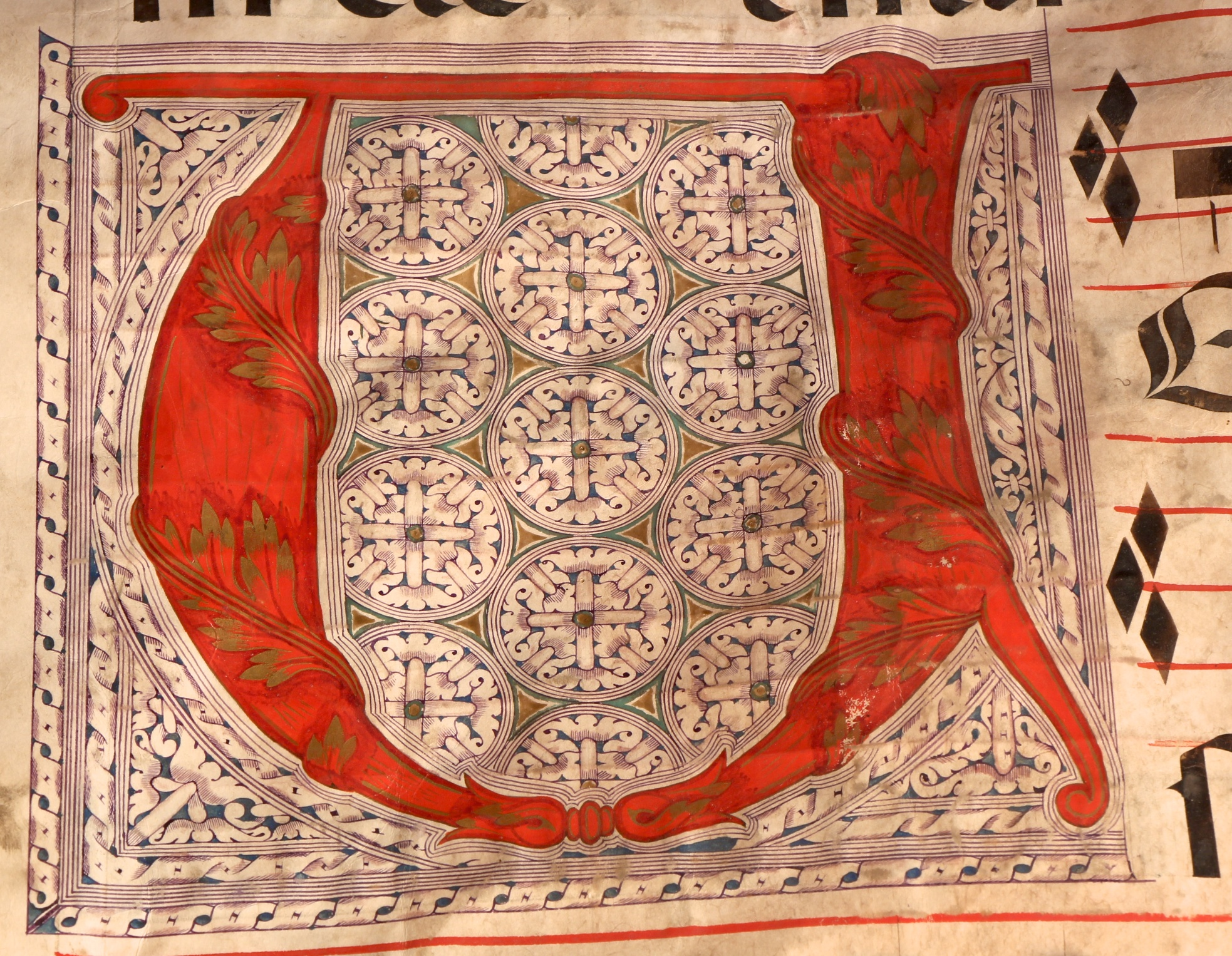 """Figure 9: One of the three large illuminated letters that show the height of artistic detail in this manuscript, the """"V"""" on folio 59v begins the section of hymns."""