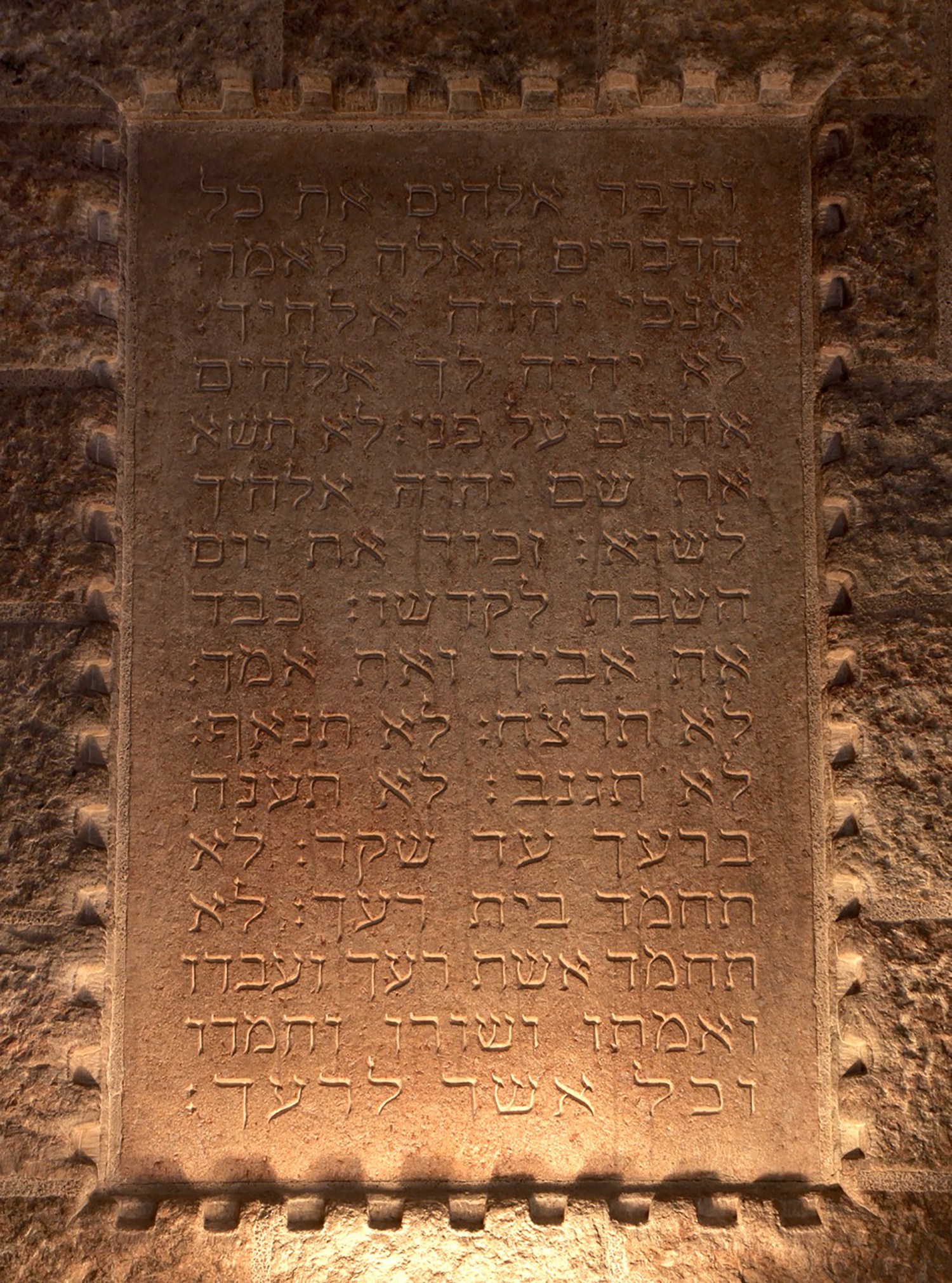 Figure 11: Carved in stone on the walls on either side of the Bible cabinet are two texts that are central to New Church belief and practice. The inscription on the left wall is a synopsis of the Ten Commandments from the Hebrew Bible.
