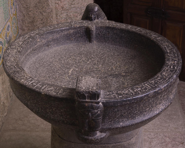 Figure 34: A full view of Glencairn's libation bowl.