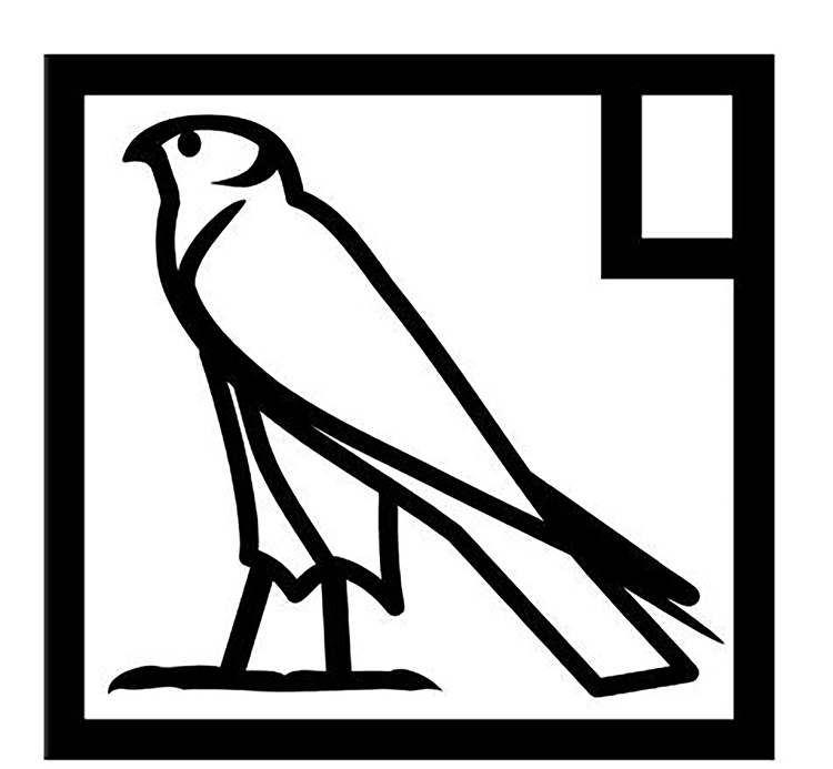 Figure 24: The name of the goddess Hathor written in hieroglyphs.