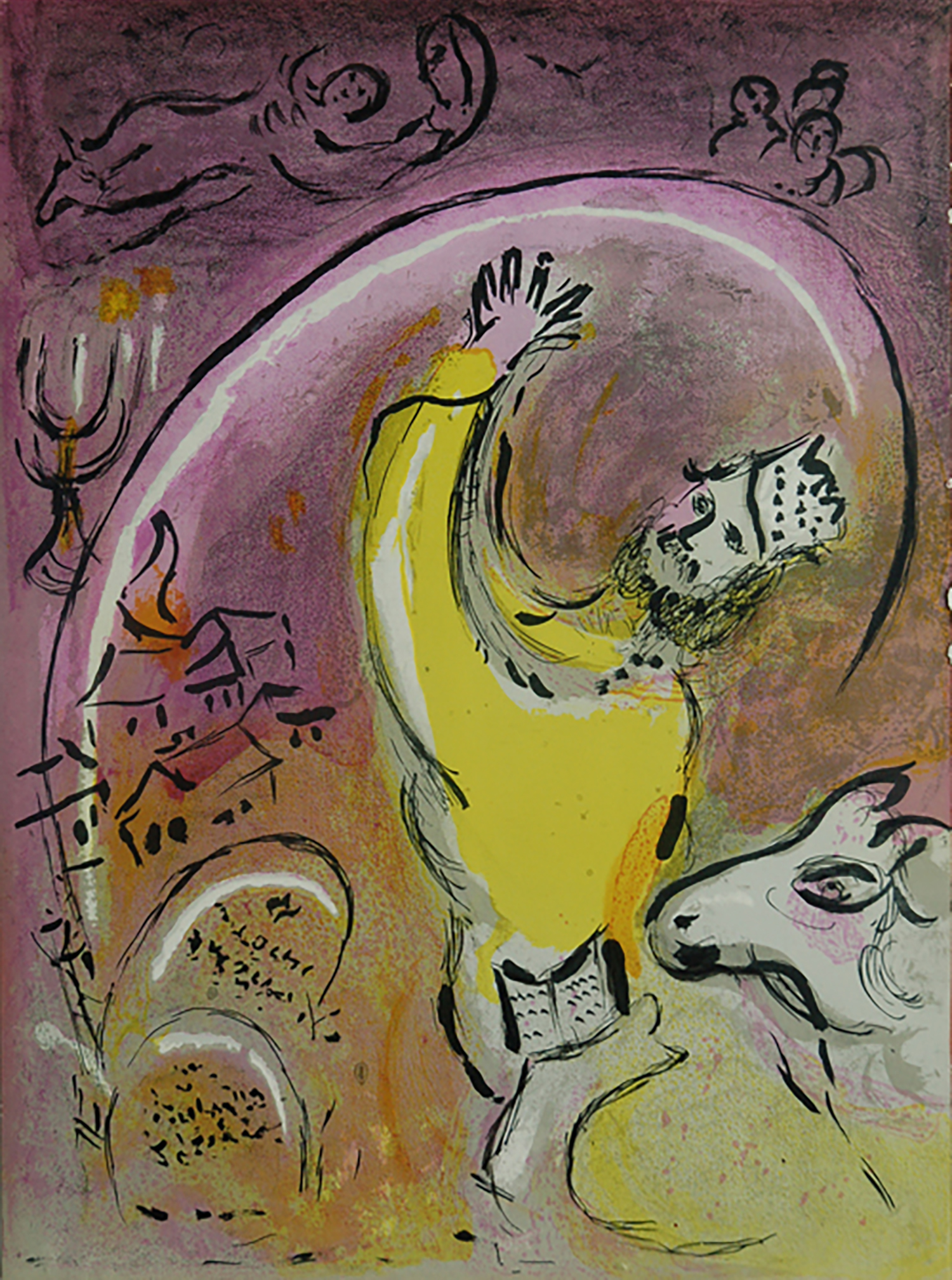 "Figure 6:  Solomon . ""Zadok the priest then took the horn of oil from the tent and anointed Solomon. Then they blew the trumpet, and all the people said, 'Long live King Solomon!'"" (I Kings 1:39). This joyous depiction of King Solomon dancing and celebrating as he raises his hands in praise reminds us of how much Chagall esteemed this leader of Israel. Surrounding Solomon are various symbols of Jewish life: a sheep for sacrifice, the Tablets of the Law, and the Menorah."