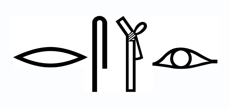 "Figure 9:The Egyptian word for ""awaken"" in hieroglyphs."