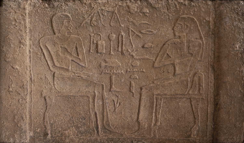 Figure 25: Limestone Old Kingdom funerary stela of Ineb and Henty (E1151).
