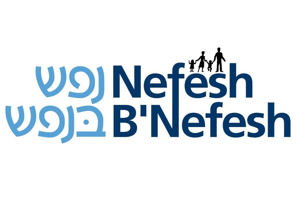 nbn_logo_300dpi 2016.jpg