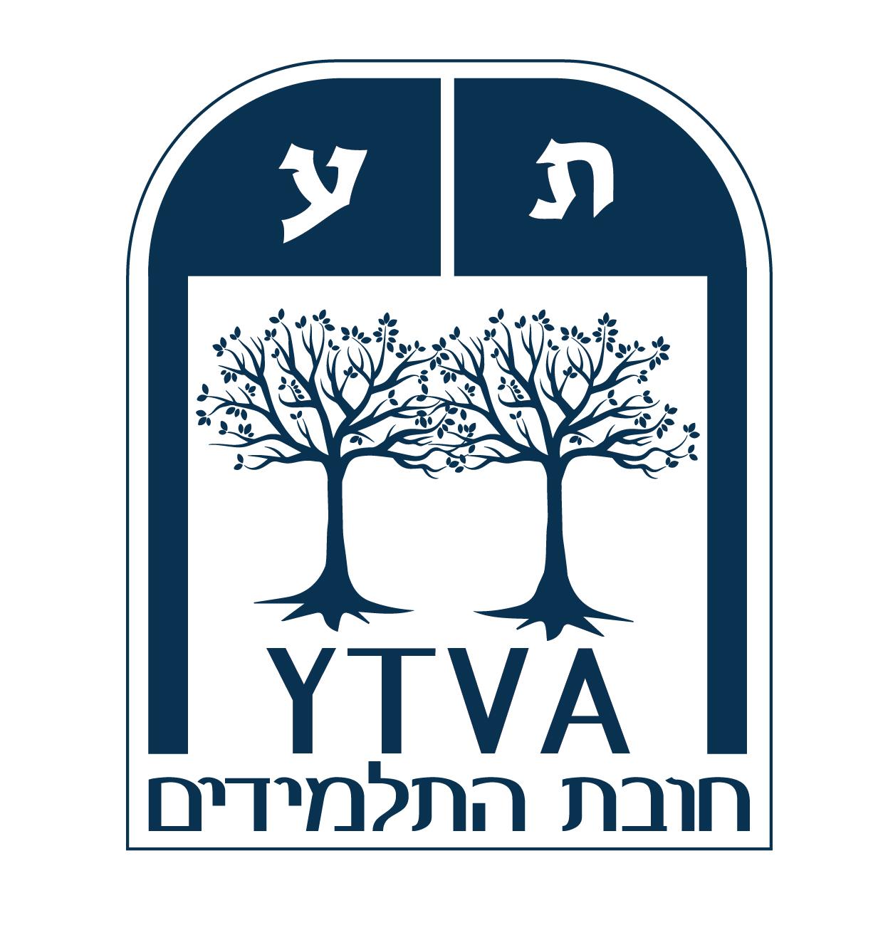TVA_logo-04.jpg