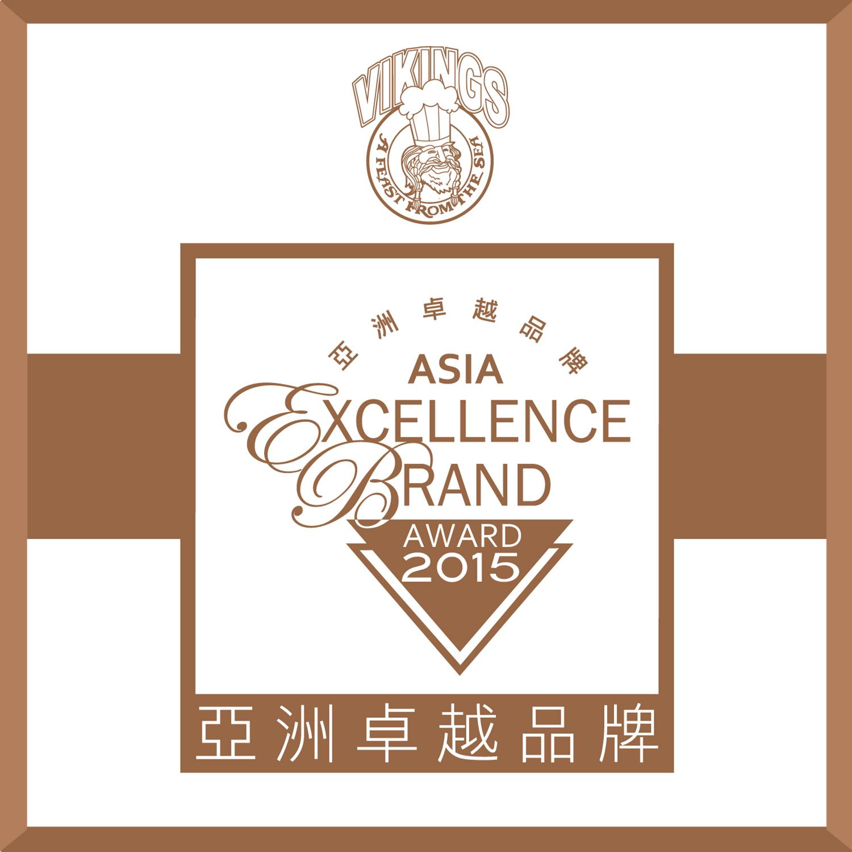 Vikings_Asian Excellence Brand -01.jpg