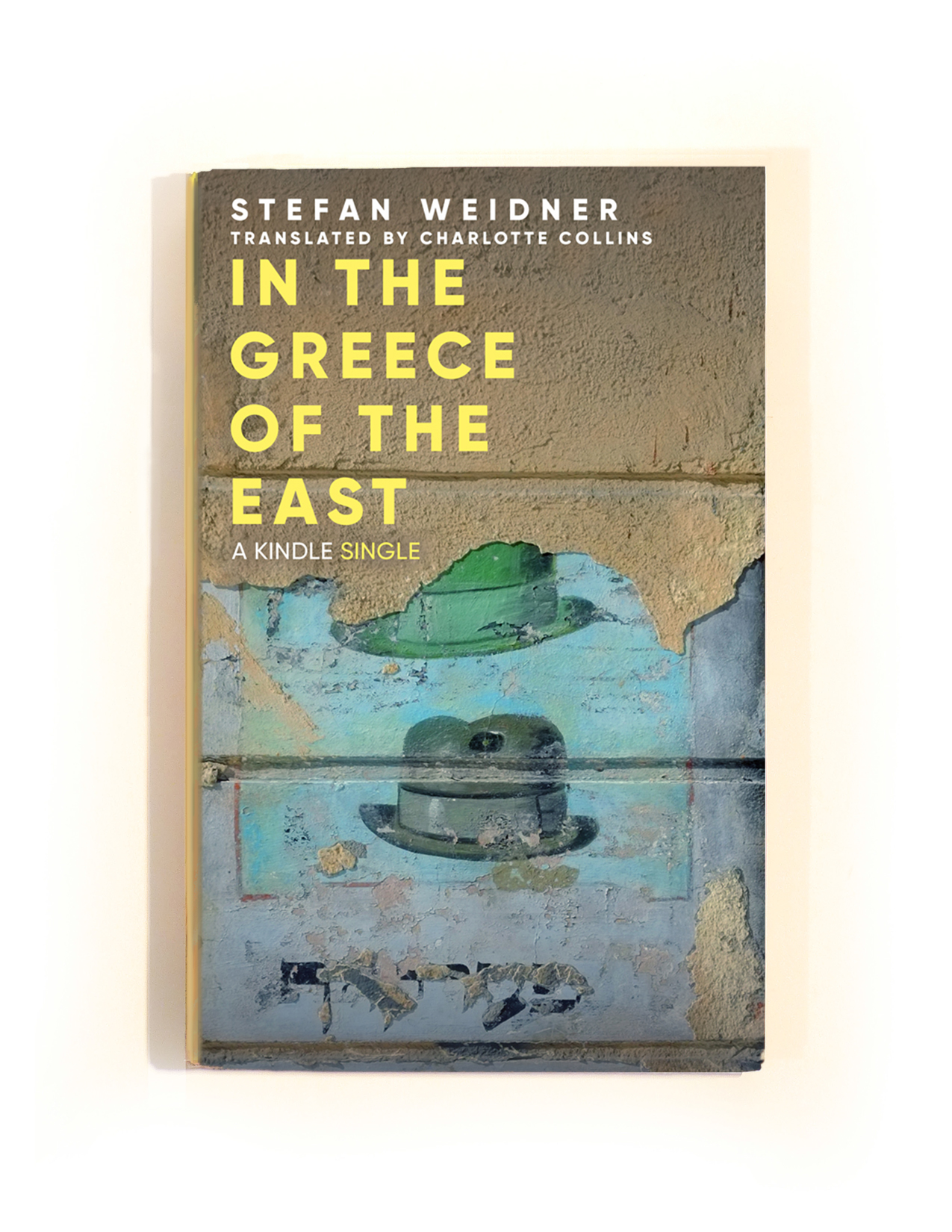 IN-THE-GREECE-OF-THE-EAST-website-book-cover.jpg