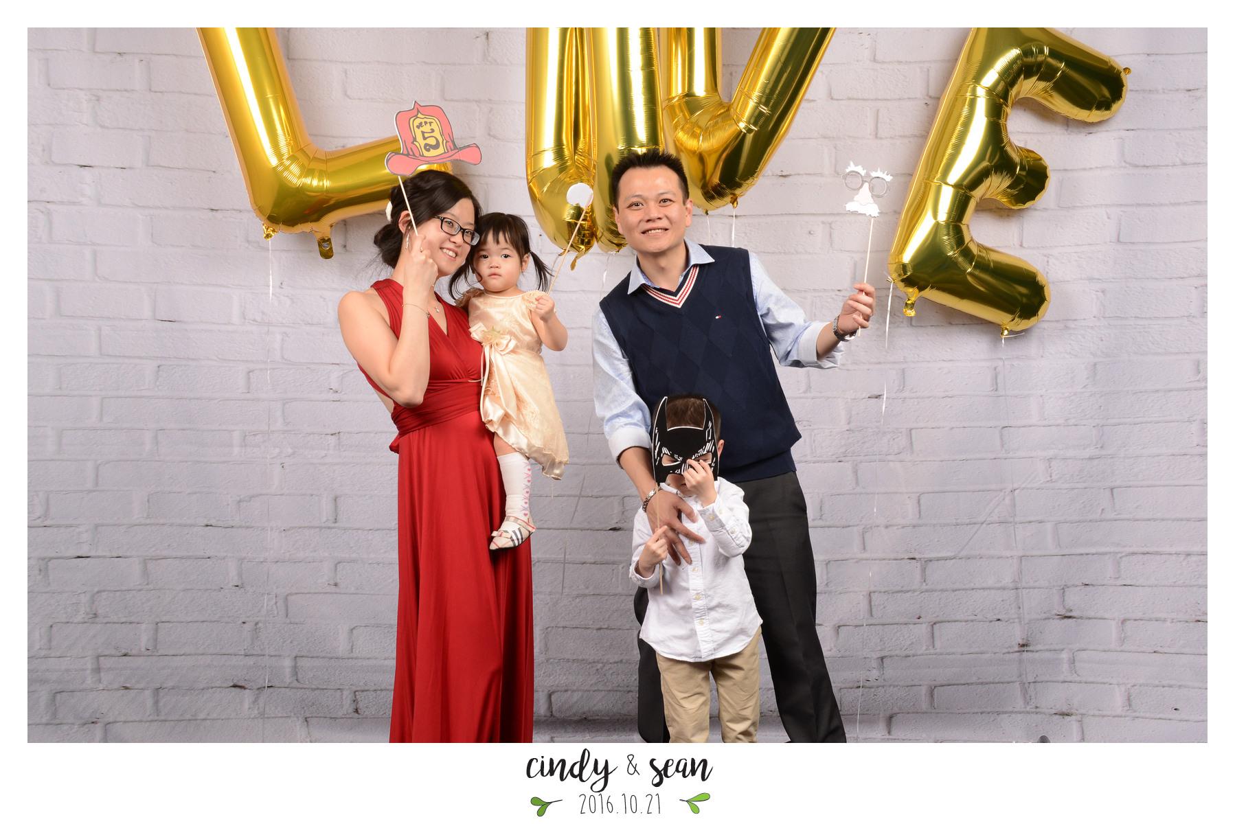 Cindy Sean Bae - 0001-172.jpg