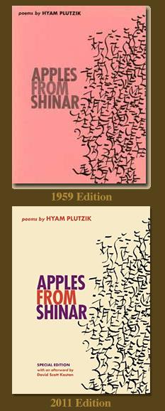 apples-both_editions.jpg