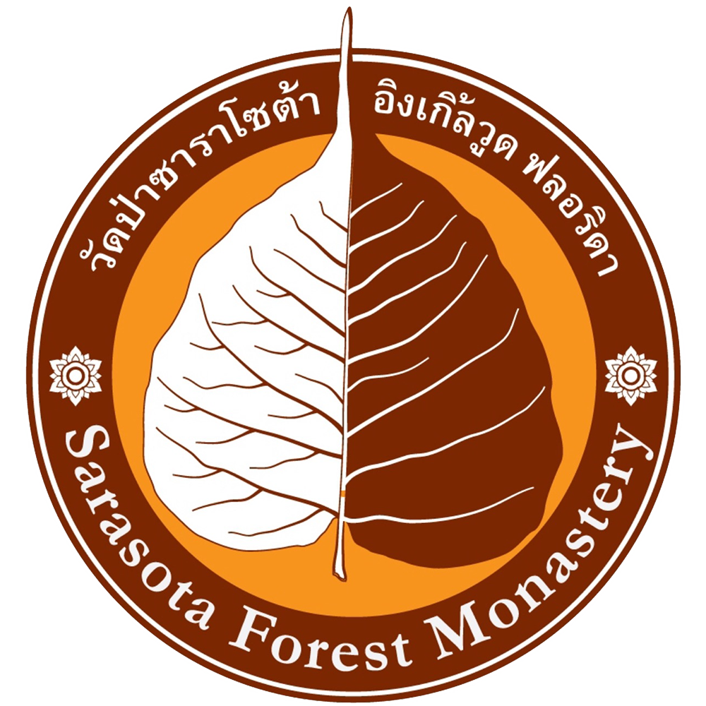 Sarasota Forest Monastery
