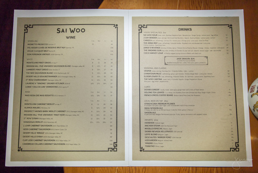 Sai Woo Drink Menu