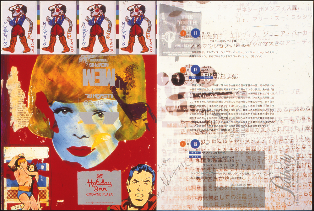 SHINRO OHTAKE'S TOKYO SALAMANDER: AMERICAN DREAM DIARY 1989 (DOUBLE-PAGE SPREAD), ART DIRECTION AND DESIGN BY VAUGHAN OLIVER.