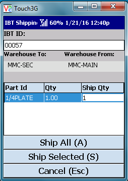 VE Mobile - Interbranch Transfers for Infor VISUAL ERP with barcodes and mobile hardware -   Enter the IBT ID Number, the Quantity, and Ship
