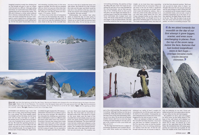 Rock magazine, Oct-Dec 2007, part 2