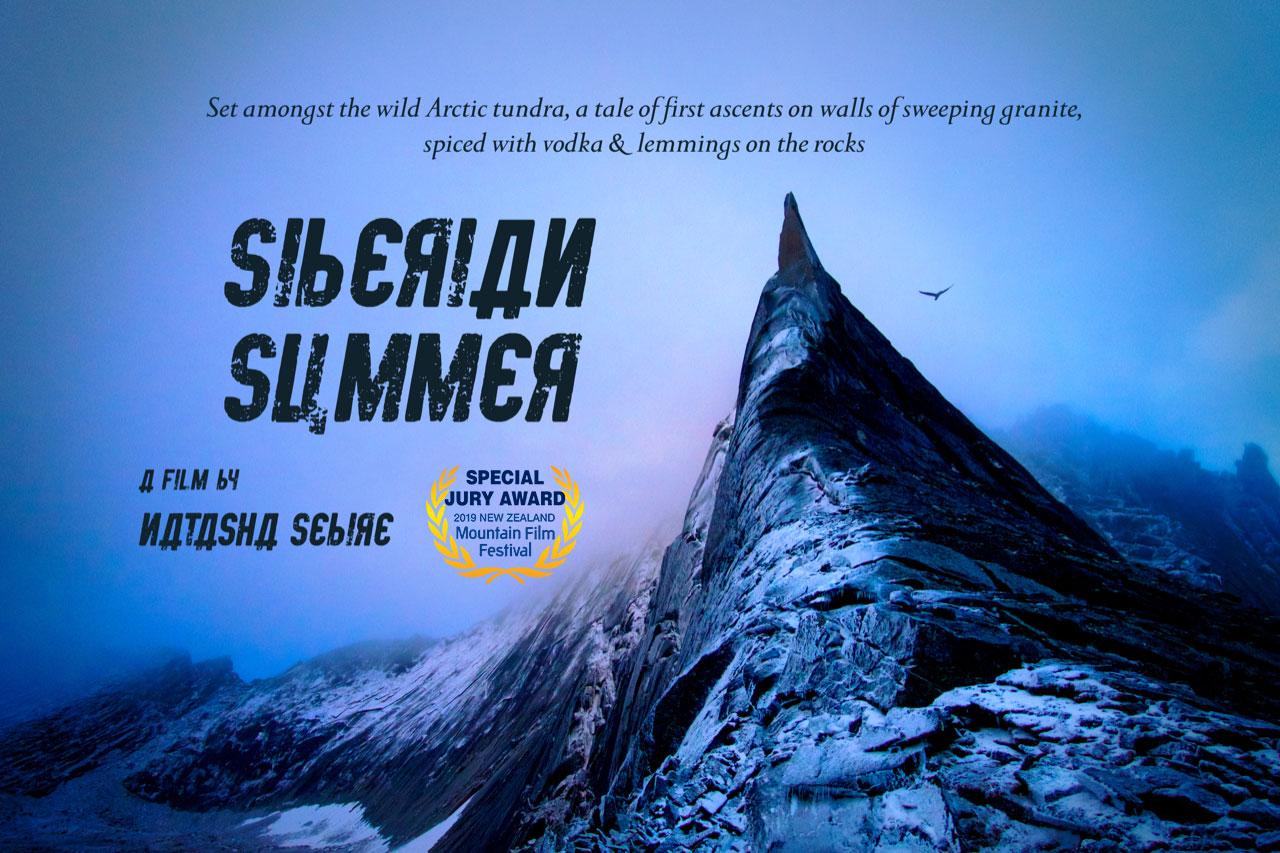 Siberian-Summer-poster.jpeg