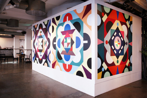 Graphic colourful wall
