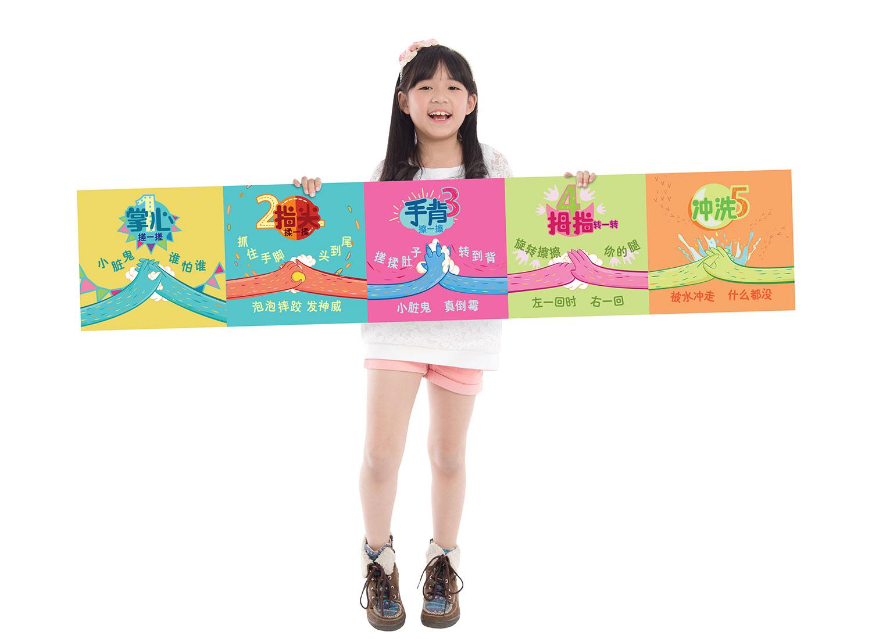 orange-soap-girls-poster-web.jpg