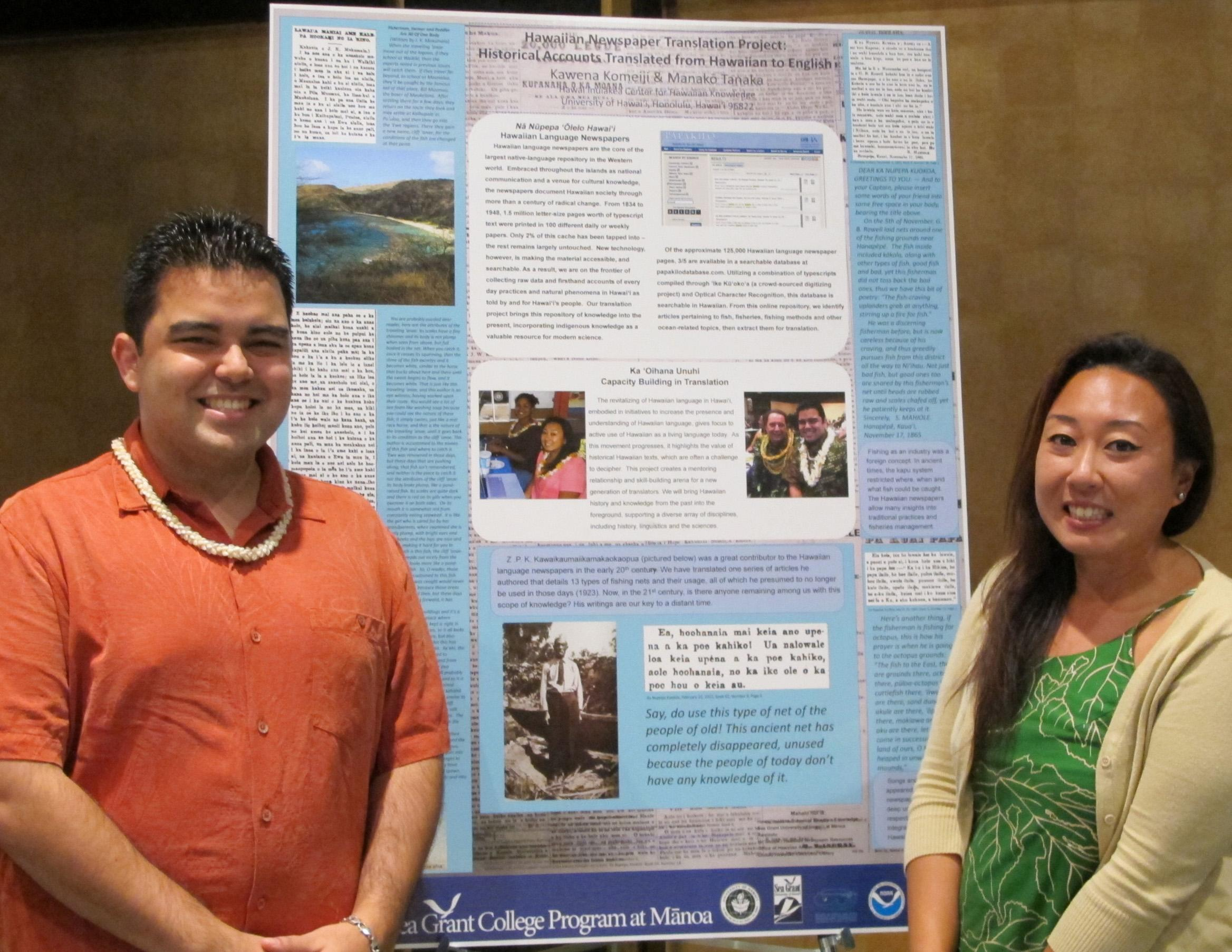 Photo Credit: University of Hawai'i