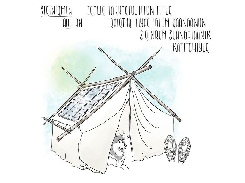 Adams worked with artist Emma Segal to create illustrations that represent the new energy terms. The English translation of the words on this image is: Solar Panels, a flat piece resembling a window/mirror placed on top of a building to collect electricity from the sun to power the house.(Sheena Adams and Emma Segal) Read more: http://www.smithsonianmag.com/science-nature/inventing-vocabulary-to-help-inuit-people-talk-about-climate-change-180965062/#9Ygc1rCjFGv6RQRm.99 Give the gift of Smithsonian magazine for only $12! http://bit.ly/1cGUiGv Follow us: @SmithsonianMag on Twitter
