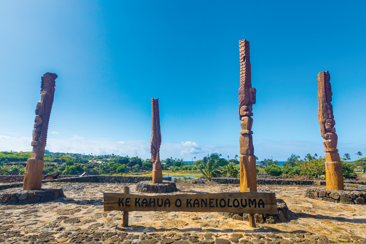 The four  kii , or standing stone idols, were installed at Kaneiolouma as a memorial. PHOTO BY LACE ANDERSEN