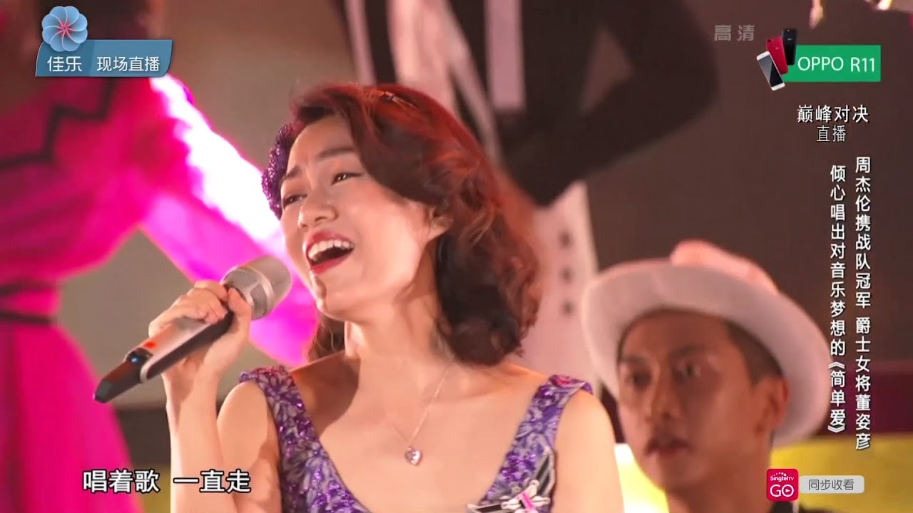 Joanna Dong finishes third in Sing! China finals .jpg