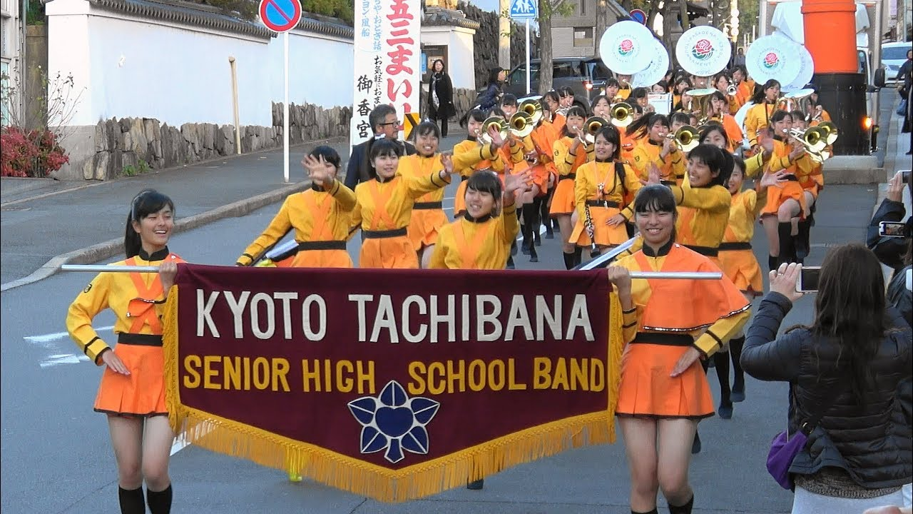 kyoto band with sign.jpg