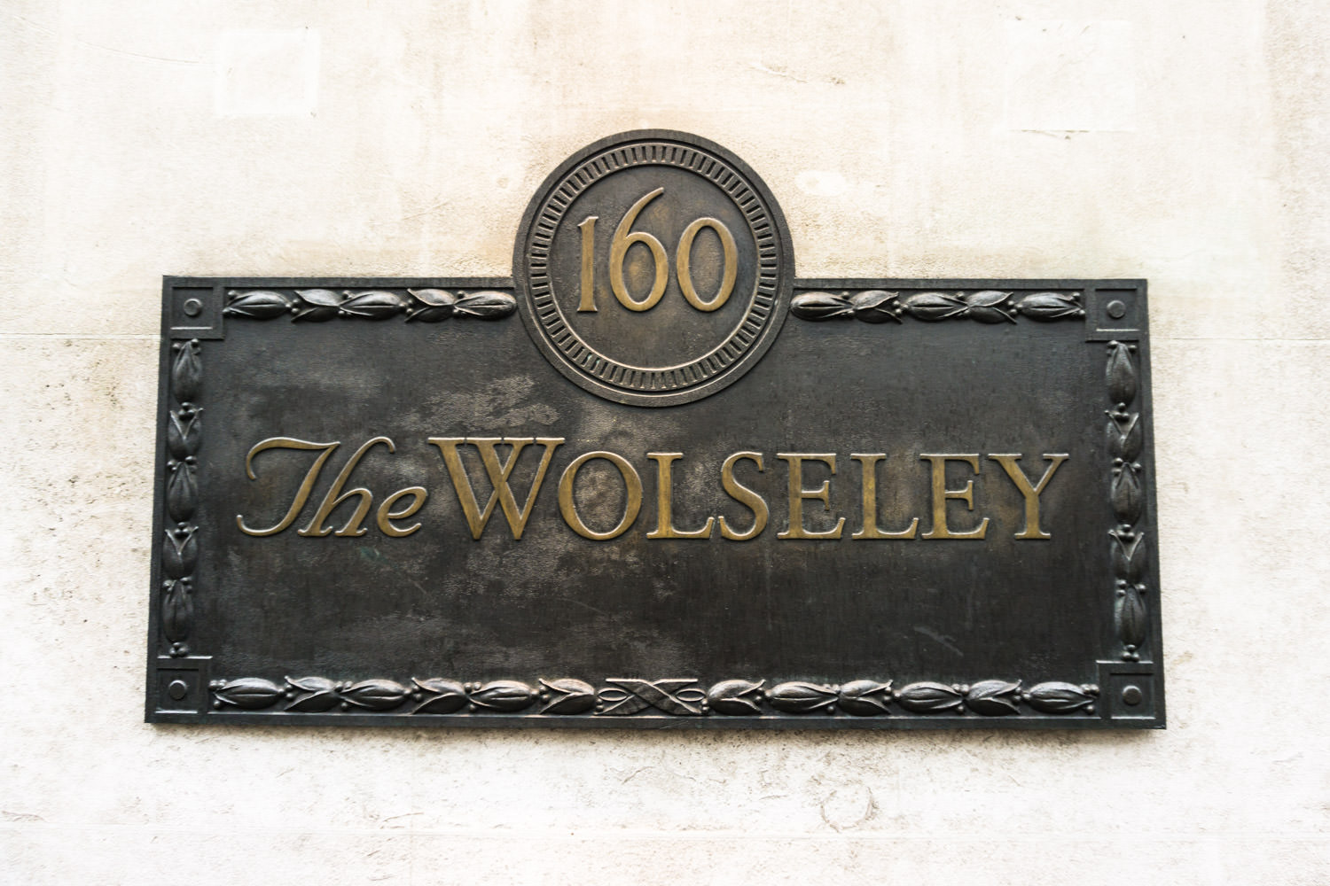 cocktail_saturdays_the_wolseley-7073.jpg