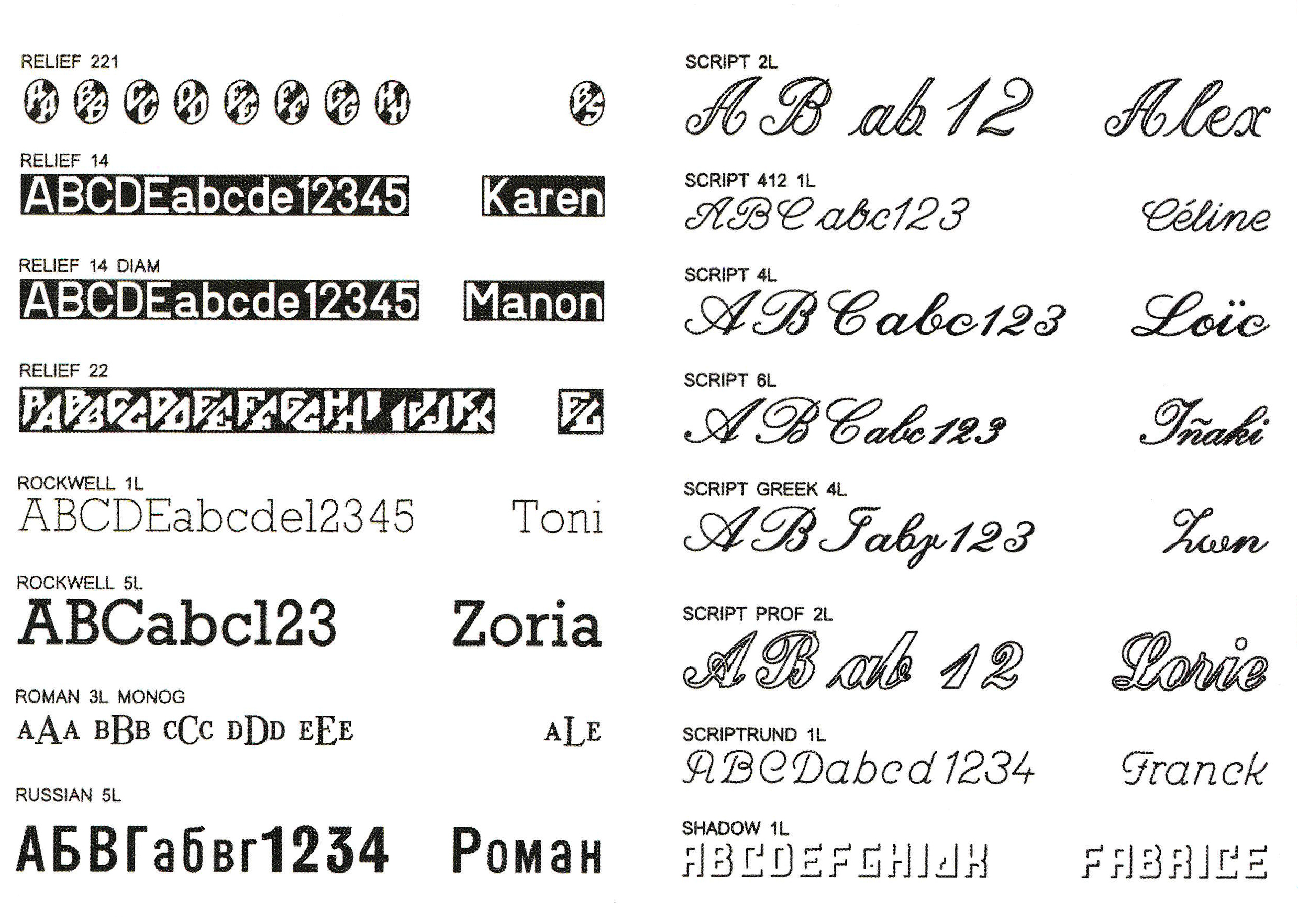 ENGRAVING FONTS 10