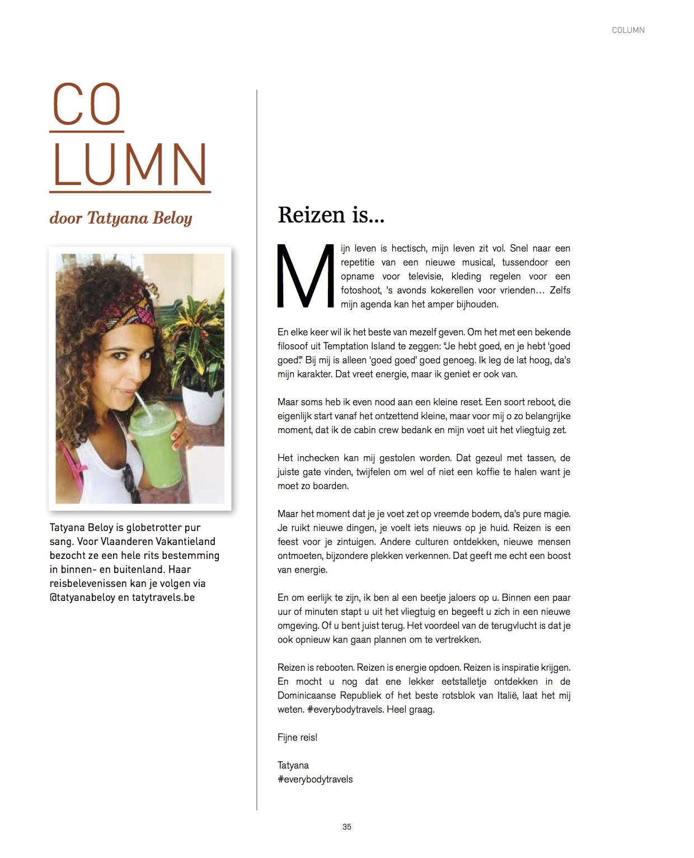 TUI-COLUMN.jpg