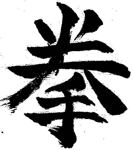 Character 7 Quan.jpg