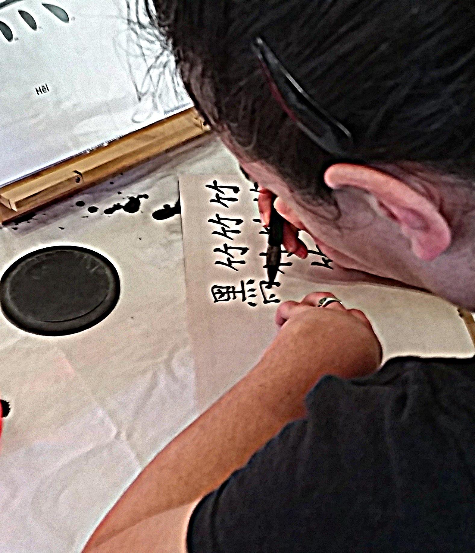 Calligraphy_Shufa 8.jpg