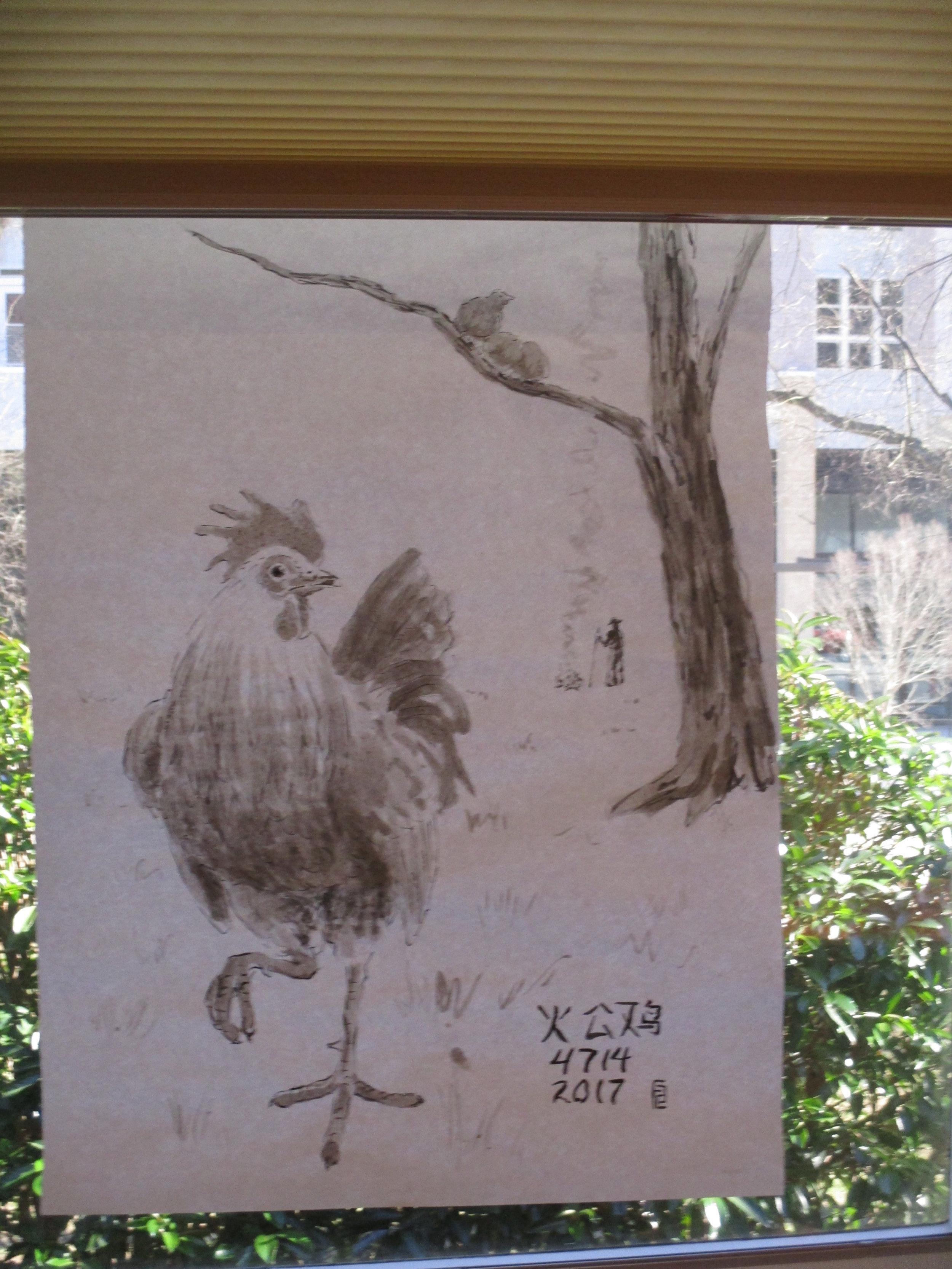 Chicken in ink