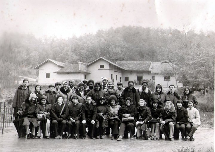 1975 at Mao's Birthplace