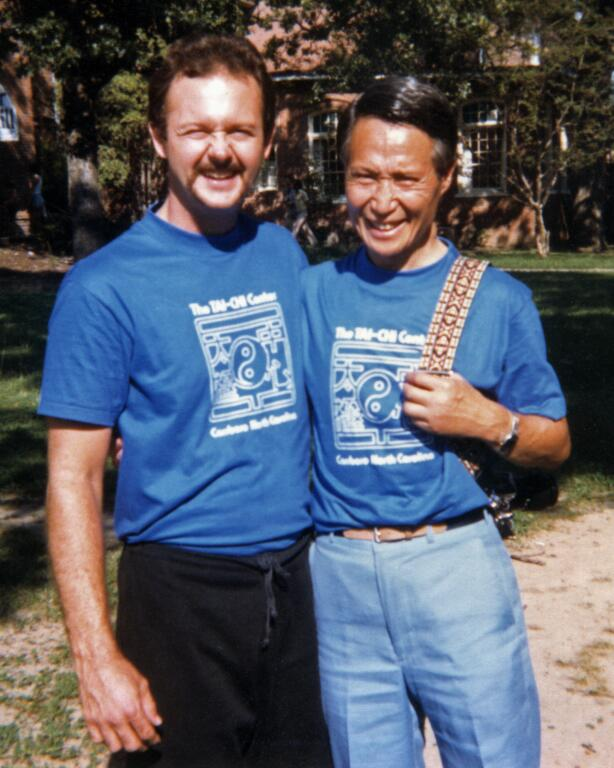 Doc and Jou Tsung Hwa, 1981, at DrJay's, The Tai-Chi Center, Carrboro, N.C. DrJay and I had been communicating with each other by postal mail, this was our first in-person meeting, and where Doc and I also got to meet MrJou, first time!